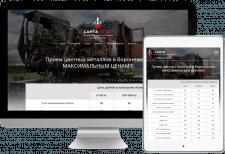 Разработка сайта для компании Санта-Плюс