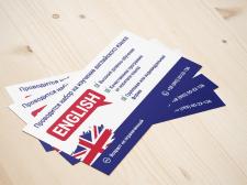 Leaflet English