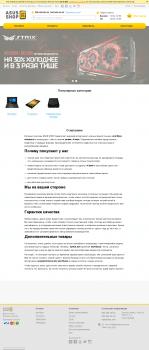Установка и настройка сервера для ИМ