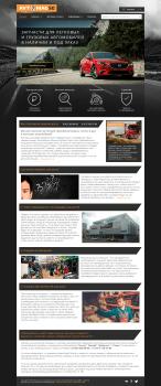 Редизайн главной страницы Avtomag50