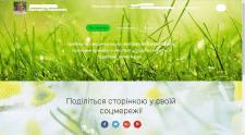 Сайт-візитка лікаря