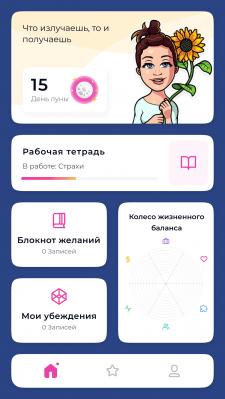 Dream On | Apps iOS