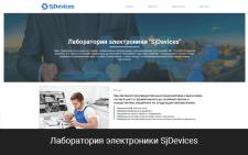 "Лаборатория электроники ""SjDevices"""