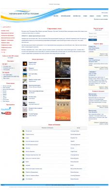 Stihi.in.ua - Украинский портал стихов