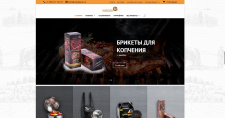 Редизайн сайта