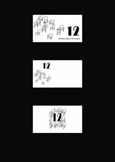 """""""12 стульев"""""""