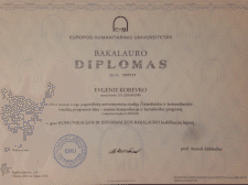 Диплом Европейского Гуманитарного Университета