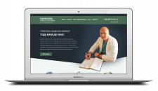 Сайт – Страница доктора