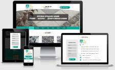 Сайт для компании «АТС ГРУПП»