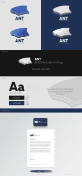 AutoNanoTechnology