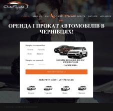 Створення сайту під ключ