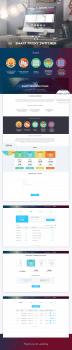 Дизайн сайта прокси-сервера