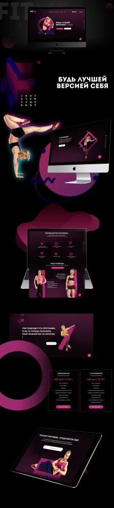 Дизайн сайта для фитнес-программы