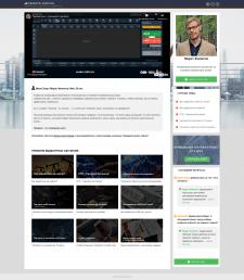 Сайт - блог forex (форекс трейдер)