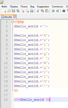 PHP-программирование