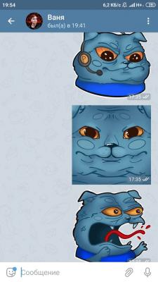 Стикеры с котом для Telegram