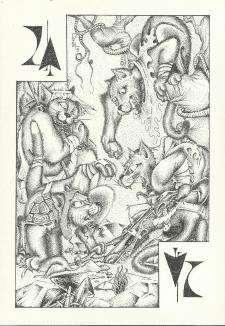 Картишки