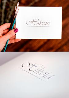 Концепция логотипа для магазина одежды
