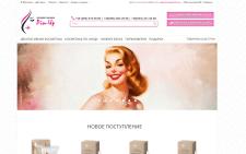 Интернет-магазин Pin-up