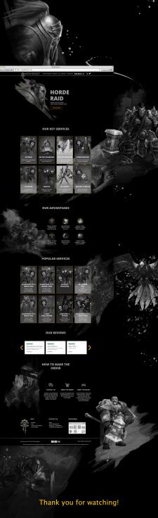Сайт для Бустинга по World of Warcraft