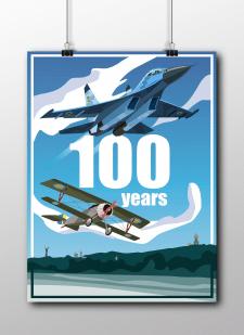 Постер к 100 летию авиации на Украине