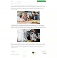 Верстка компании - Кухни