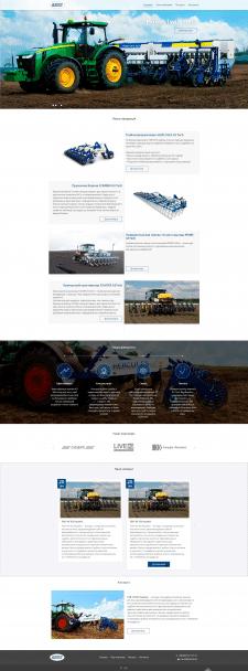 Разработка сайта для аренды сельхозтехники