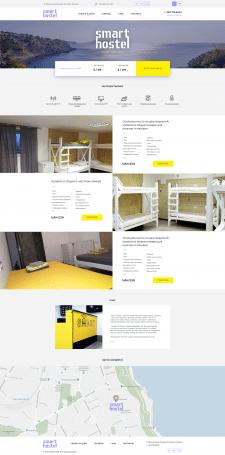 Сайт для отеля Smart Hostel в Одессе