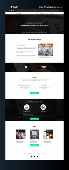Сайт для маркетингового агенства
