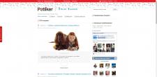 Petliker портал для владельцев домашних животных