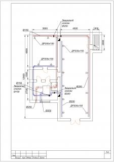 План ОВ для офісного приміщення.