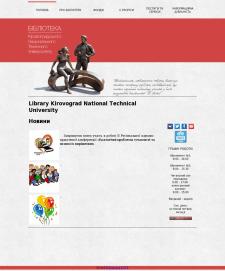 library.kntu.kr.ua