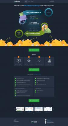 Дизайн сайта темный криптовалютный