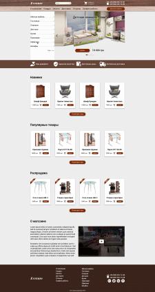 Дизайн ГЛАВНОЙ стр интернет магазина мебели