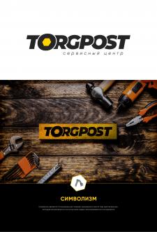 Logo TORGPOST