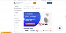 Интернет-магазин dixten.com (Битрикс)