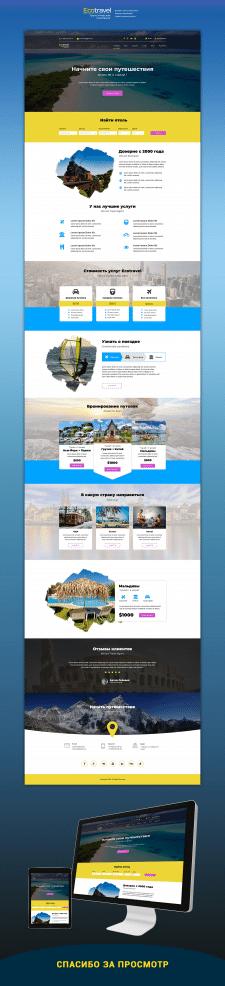 Туристические услуги. Ecotravel