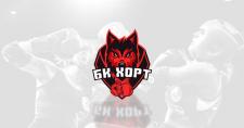"""Логотип БК """"Хорт"""""""
