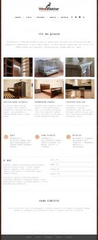 Сайт визитка Мебельная Мастерская