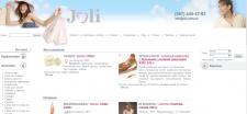 интернет-магазин парфюмерии косметики Joli.com.ua