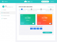 UI/UX дизайн личного кабинета