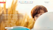 Детская стоматология Arkobaleno