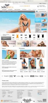 Интернет-магазин - Novacasa