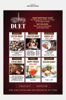 """Дизайн рекламы для ресторана """"DUET"""""""