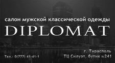 Визитка-06