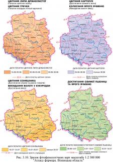 Карты Винницкой области