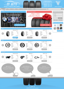 Интернет магазин товаров для авто