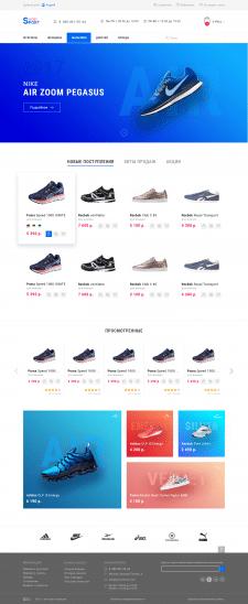 """""""Sport Shoes"""" интернет - магазин спортивной обуви"""