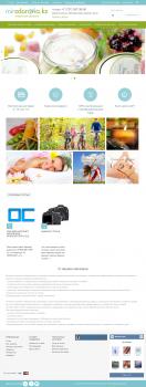Интернет-магазин на Opencart