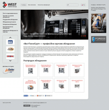 Сайт компанії «Вест Техно Груп»